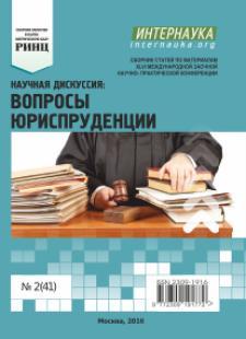 xlvi Международная заочная научно практическая конференция  Контрольные сроки