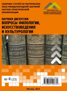 5010_in_2014_filologiya_25.png