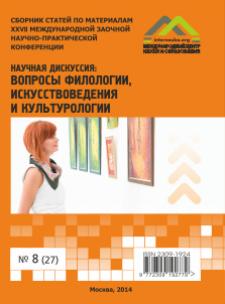 5012_in_2014_filologiya_27.png