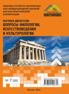 5012_in_2014_filologiya_28.png