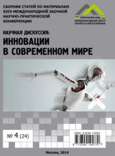 5045_in_2014_innovacii_25.png