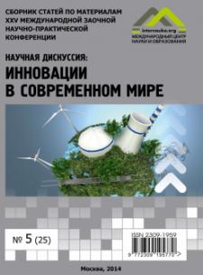 5046_in_2014_innovacii_26.png