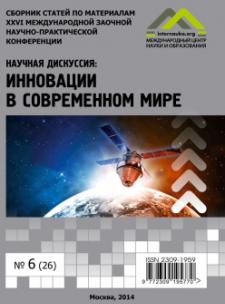 5047_in_2014_innovacii_27.png