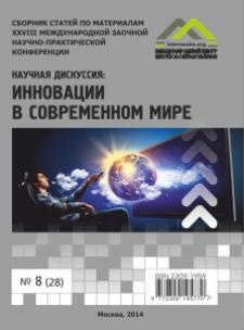 5047_in_2014_innovacii_28.png