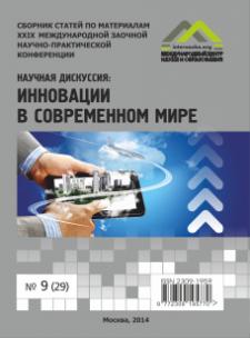 5047_in_2014_innovacii_29.png