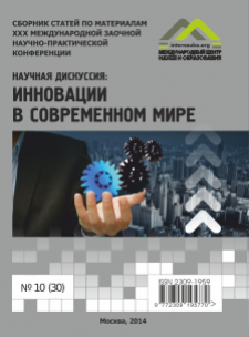 5047_in_2014_innovacii_30.png