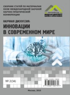 5047_in_2014_innovacii_34.png