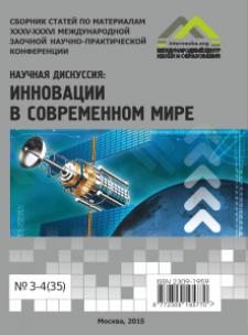 5047_in_2014_innovacii_36.png