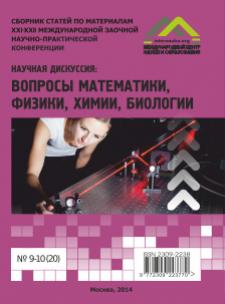 5053_in_2014_biologiya_22.png