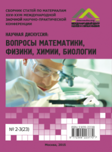 5053_in_2014_biologiya_23.png