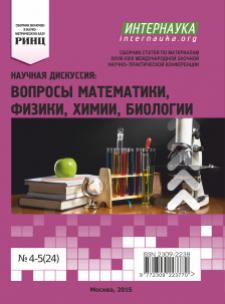 5053_in_2014_biologiya_26.png