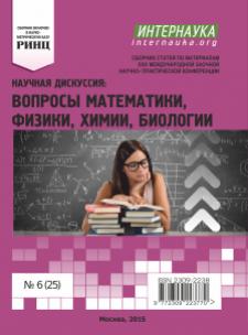 5053_in_2014_biologiya_25.png