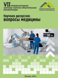 7_volna_in_medicina.png