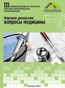 disk_01_medicina-2.png