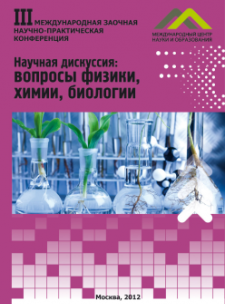 diskussiya_01_fizika-1.png