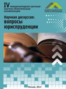 diskussiya_09_pravo-2.png