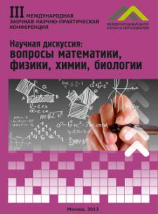 in_biologiyamatematika_03.png