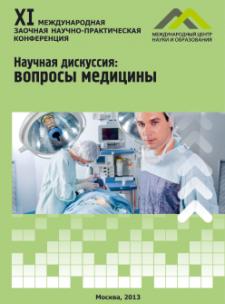 in_medicina-11.png