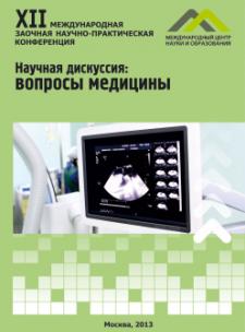 in_medicina-12.png