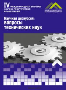 in_tehnika-1.png