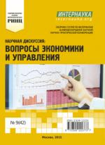 5006_in_2014_ekonomika_42.png