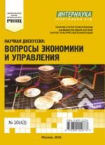 5006_in_2014_ekonomika_43.png