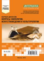 5012_in_2014_filologiya_35.png