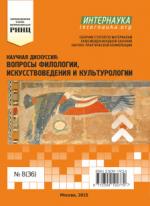 5012_in_2014_filologiya_36.png