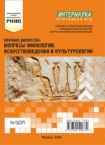 5012_in_2014_filologiya_37.png