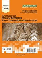 5012_in_2014_filologiya_38.png