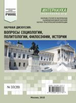 5023_in_2014_sociologiya_39.png
