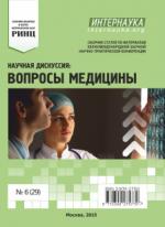 5041_in_2014_medicina_29.png