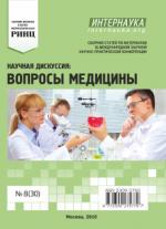 5041_in_2014_medicina_30.png