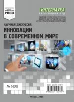 5047_in_2014_innovacii_38.png