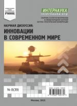 5047_in_2014_innovacii_39.png