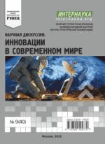 5047_in_2014_innovacii_40.png
