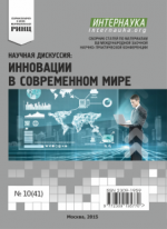 5047_in_2014_innovacii_41.png