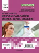 5053_in_2014_biologiya_29.png